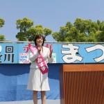 石井美鈴さん